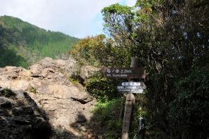 塔ノ岳まで2.2Km