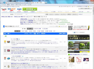 日本ブログ村に参加し3年経過