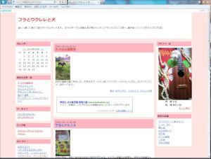 ミミさんのブログ