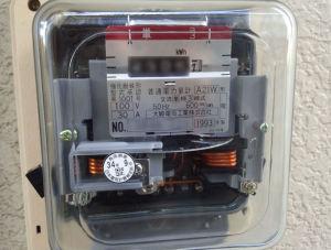 新しくなった電気メーター