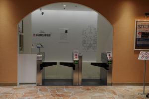 原鉄道模型博物館入口