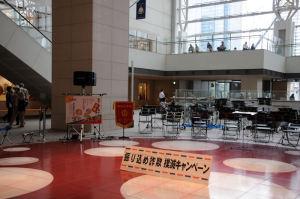 県警音楽隊・マリンコンサート
