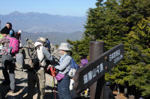 瑞牆山々頂 日本百名山
