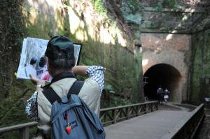 トンネルがみえます