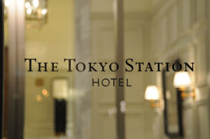 東京駅新駅舎見学
