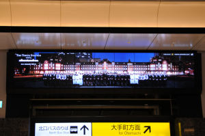 東京ステーションホテルのスタッフ