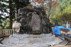 大山獅子と刻まれた石碑