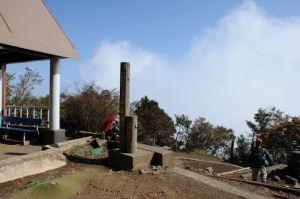大山山頂1252m