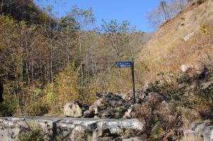 丹沢山まで2kmの地点