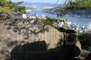 尾道・千光寺