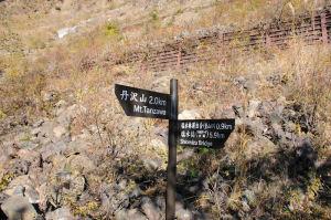 丹沢塩水橋から登る2