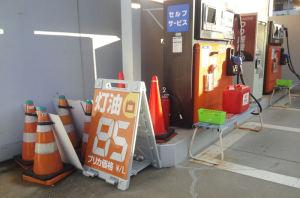 リッター85円