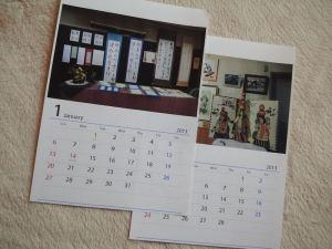 表紙+カレンダー12枚