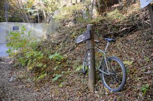 道標に自転車が