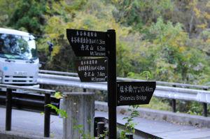 塩水橋まであと400m