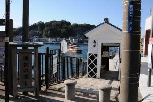 待合室と桟橋