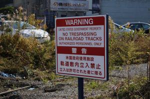 警告板が多くみられました