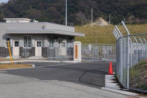 横須賀弾薬整備補給所