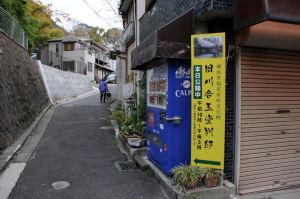 京急富岡駅から徒歩2分と近い場所
