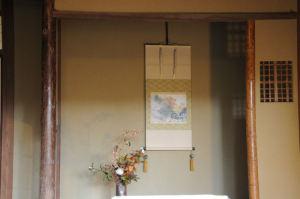 床の間に飾られた掛け軸