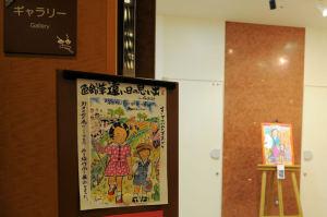 『遠い日の思い出』杉田劇場4階