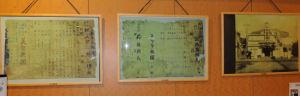 杉田劇場の古い写真
