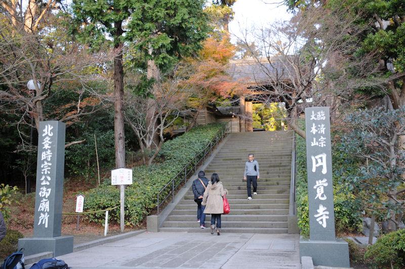 北鎌倉・円覚寺正面石段