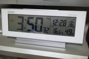 セイコー 温湿度付き電波目覚まし