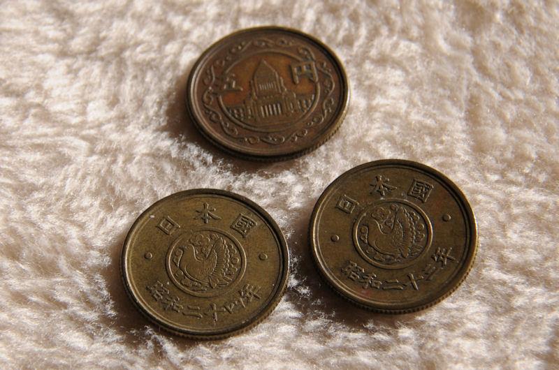 23、24年の五円玉