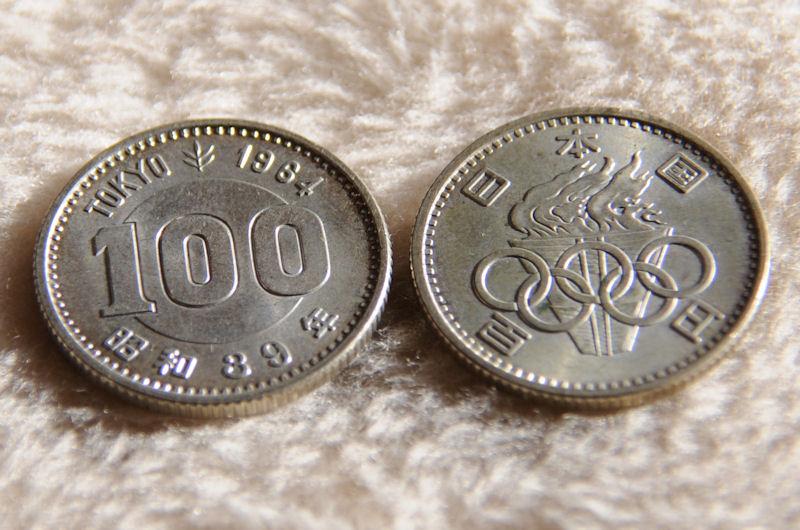 東京五輪100円硬貨