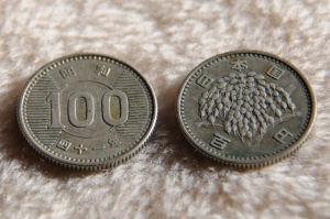 100円硬貨