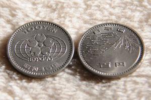 大阪万国博100円硬貨