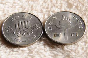 札幌冬季五輪100円硬貨