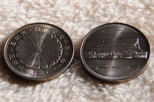御在位60年500円硬貨