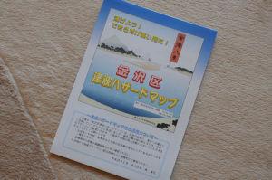 金沢区津波ハザードマップ