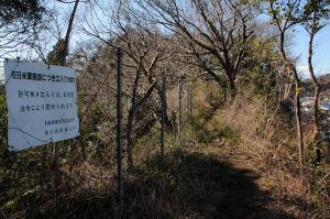 左側は在日米軍施設