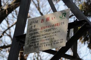 逗子市と鎌倉市の境