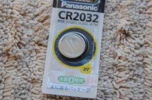 CR2032電池を購入