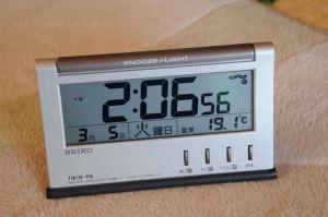 部屋は気温が19度まで