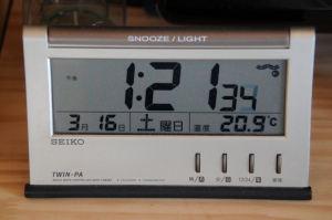 室内の気温は約21度