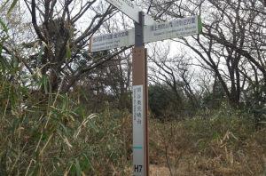 H7「関谷見晴台」