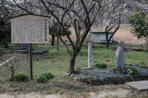 夢窓国師母堂の墓