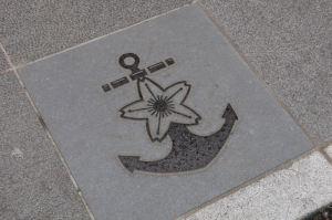 「桜と錨」の敷石