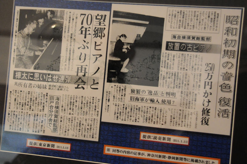 平成11年の新聞記事