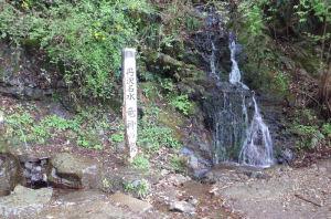 丹沢名水「竜神の泉」