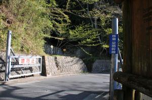 箱根 明星ヶ岳へ行く