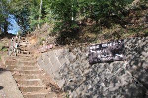 林道を歩き登山口に着きました