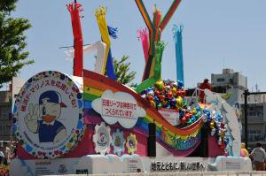 神奈川日産グループのフロート