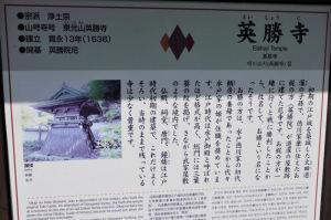 扇ガ谷の「英勝寺」