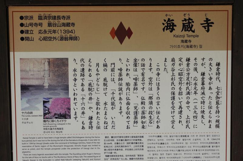 建立は1394年